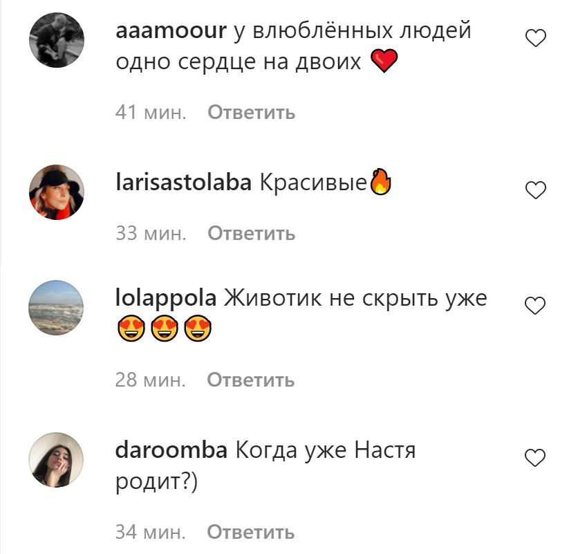 Коментарі користувачів Інстаграм