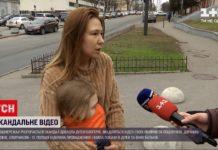 Мама скандальної блогерки виправдовувалася перед журналістами