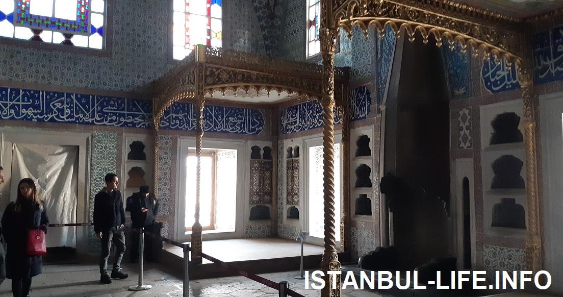 Покої султана Сулеймана в гаремі