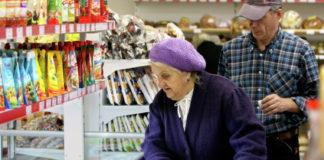 Ціни на продукти в Україні продовжують зростати