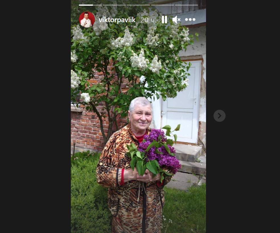 Мама Віктора Павліка. Скріншот з Інстаграму співака