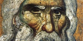 Петро Афонський