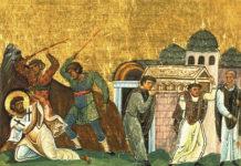 23 червня вшановує пам'ять про мученика Тимофія