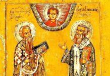 22 червня вшановують пам'ять Кирила Олександрійського