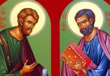 24 червня - пам'ять святих апостолів Варфоломія і Варнави