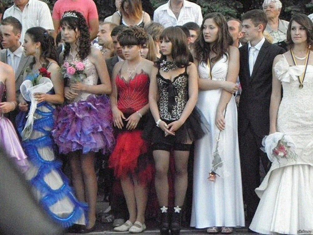 Невдалі сукні на випускний