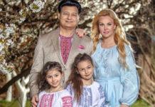 Родина Камалії