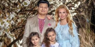 Камалія з родиною