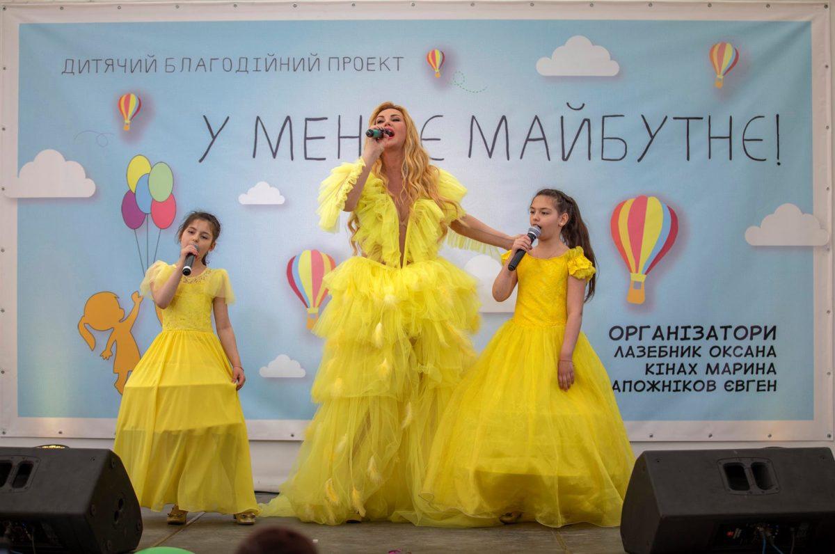 Камалія з дочками