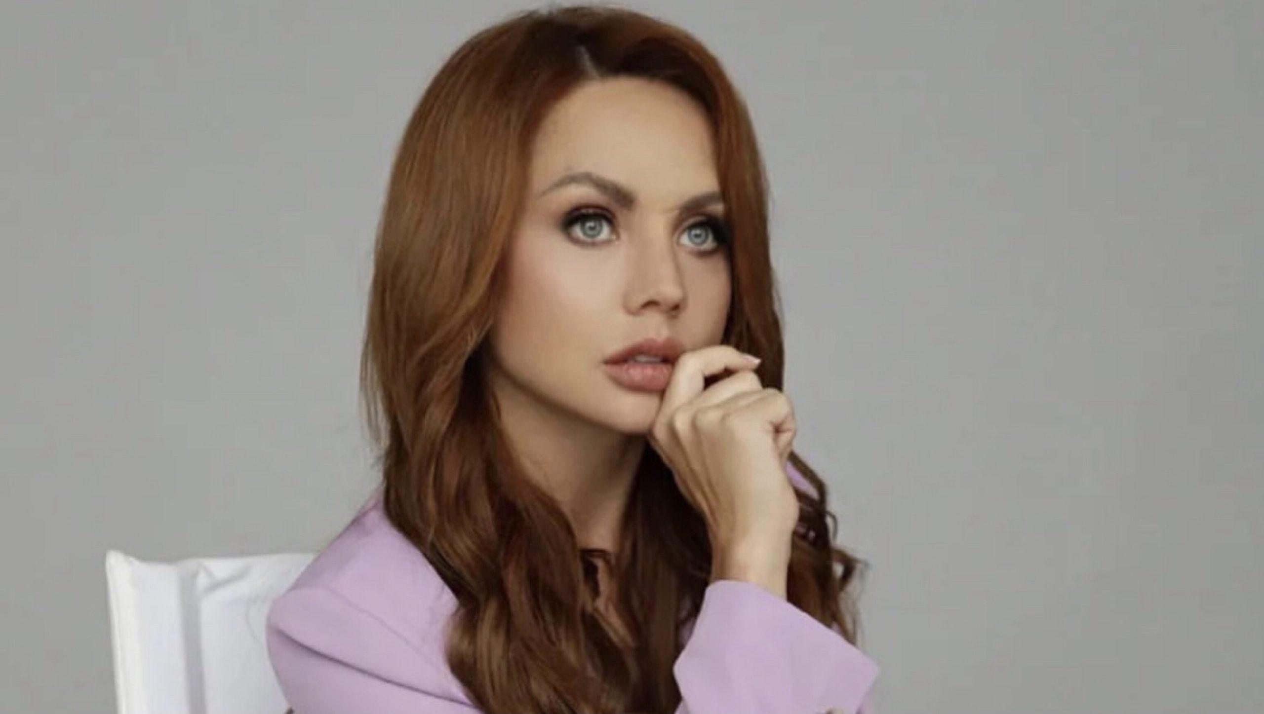 Співачка МакSим