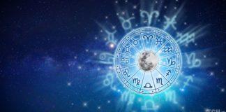 Гороскоп на 16 жовтня 2021 року для всіх знаків зодіаку