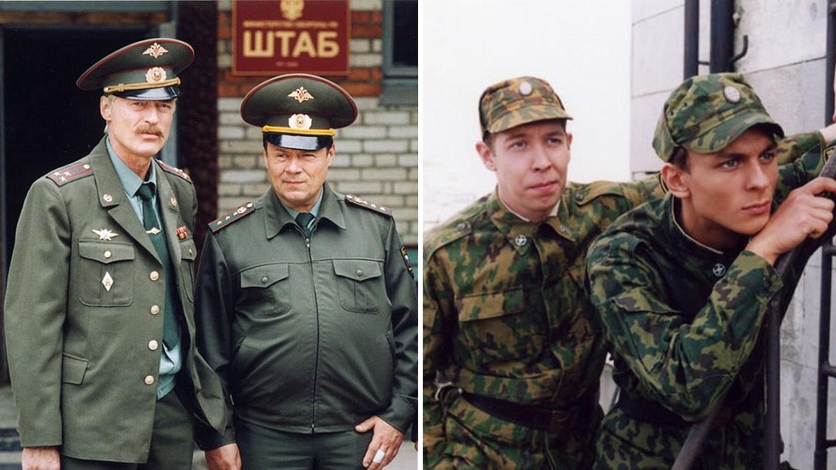 Герої серіалу Солдати