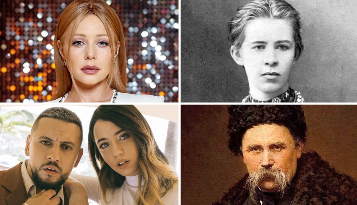 Українські зірки, які потрапили до сучасної шкільної програми