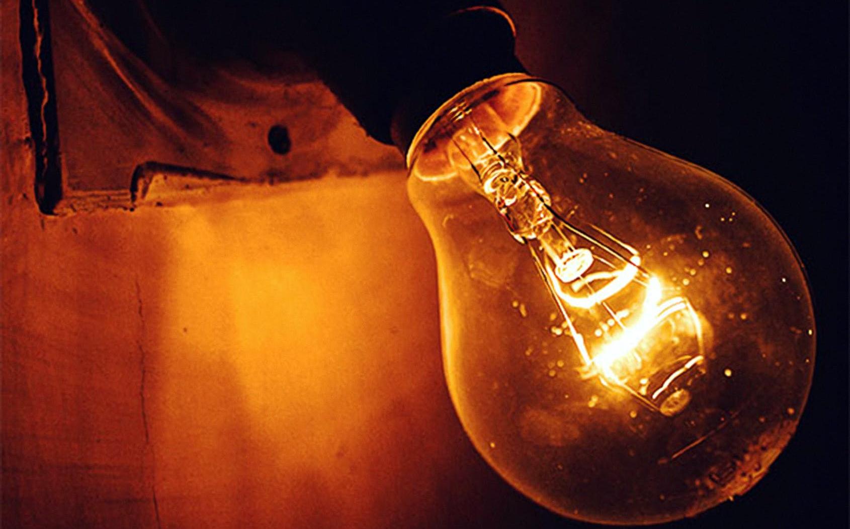 Тарифи на електроенергію підвищаться