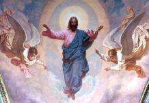 Вознесіння Господнє – свято 10 червня 2021