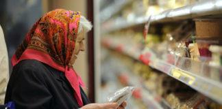 Українським пенсіонерам перерахують пенсії
