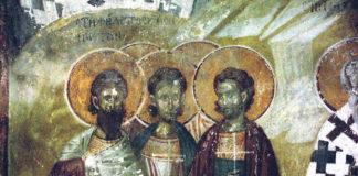 2 червня - православне свято