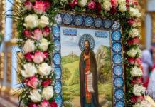 3 серпня згадуємо святого Онуфрія