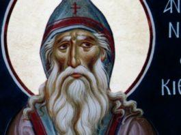 Антоній Громоносець