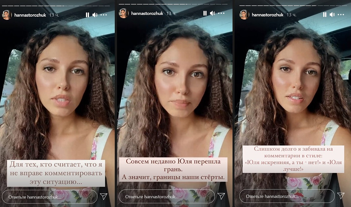 Анна Богдан прокоментувала фейкове весілля Юлі Зайки