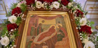 Різдво Іоанна Передтечі