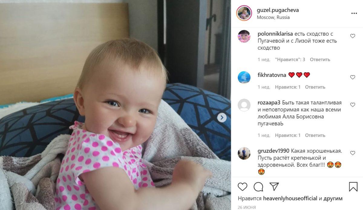 Маленька онучка Пугачової Алла