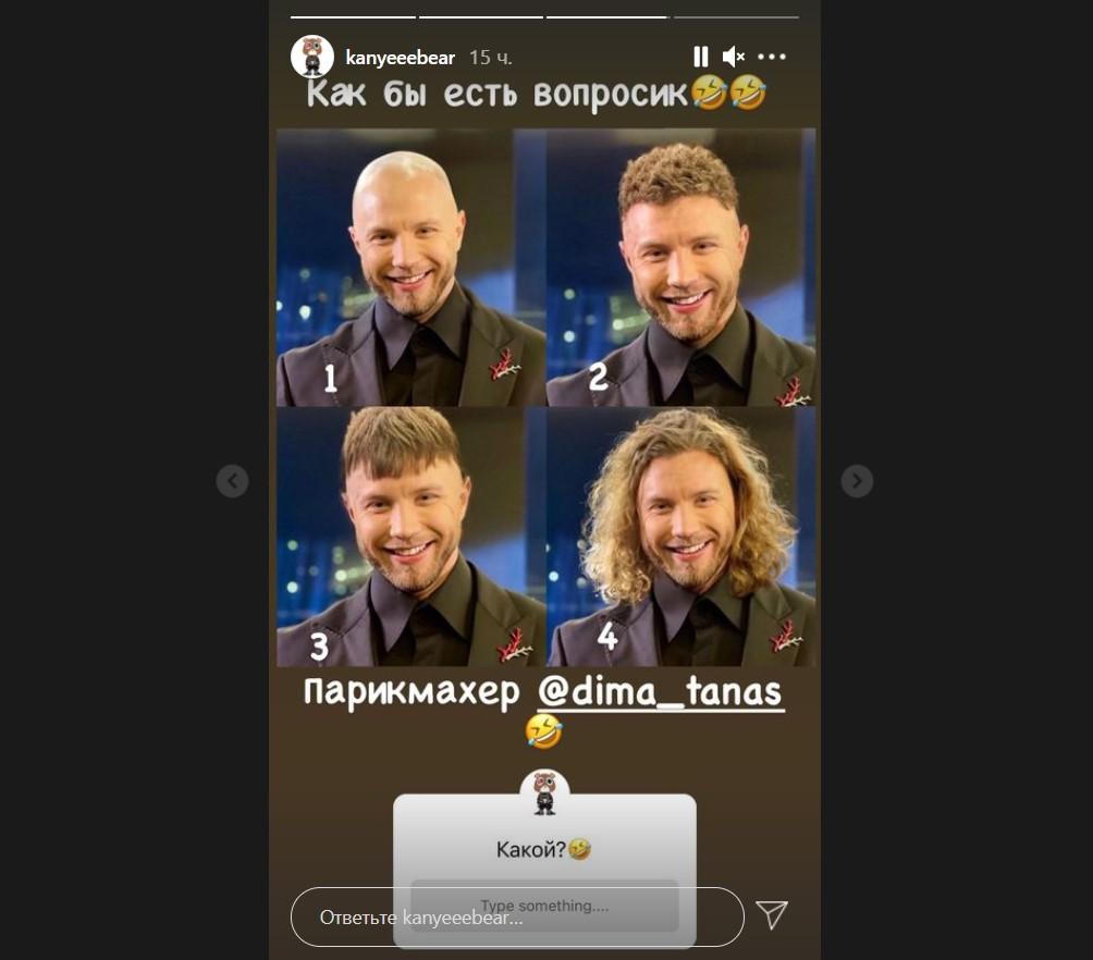 Скріншот з Інстаграму Михайла Заливако