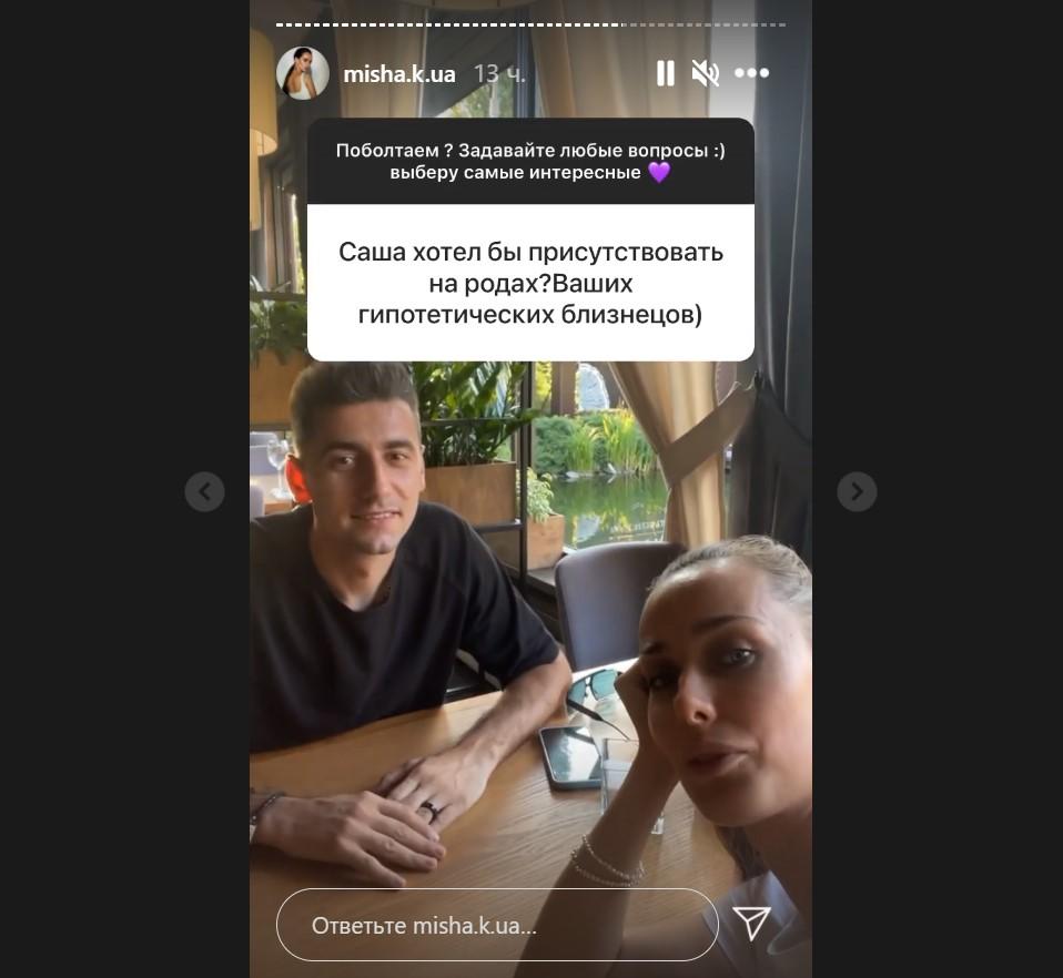 Олександр Еллерт відповів на питання про партнерські пологи