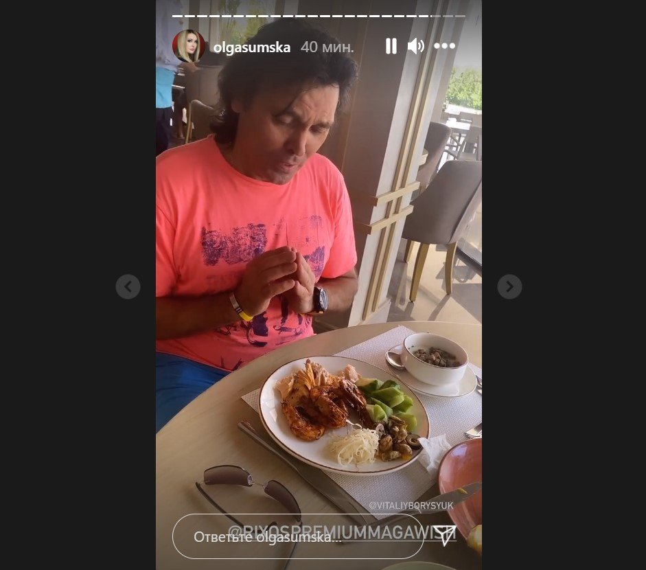 Віталій Борисюк, Ольга Сумська та їх дочка Анна на обіді у Єгипті