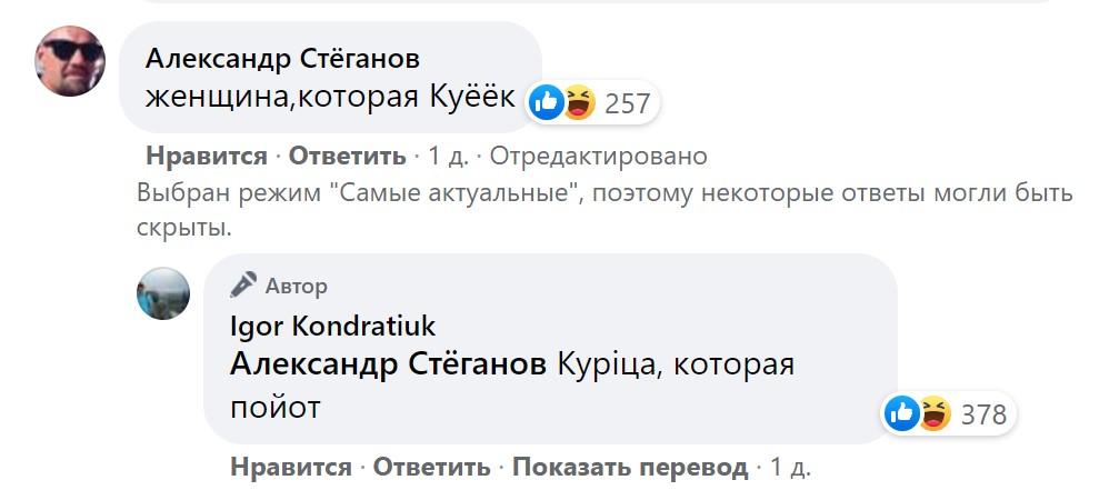 Реакція Ігоря Кондратюка на виступ Ані Лорак в Одесі