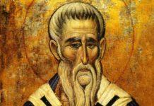 Святий Афіноген