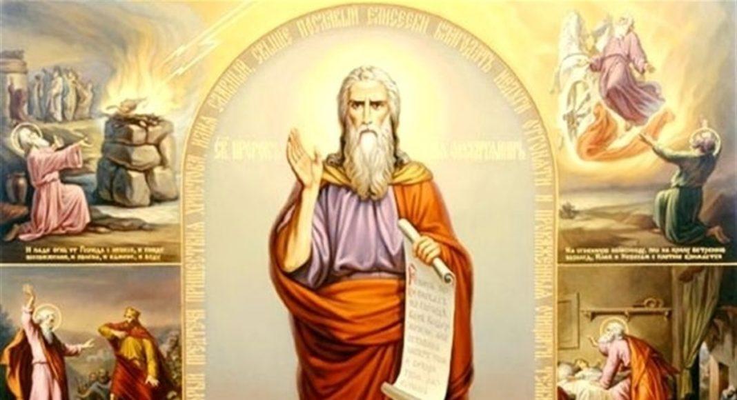 Пророк Ілля