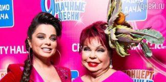 Наташа Корольова та її мама Людмила Поривай