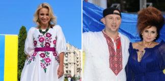 Українські зірки вітають з Днем Прапора