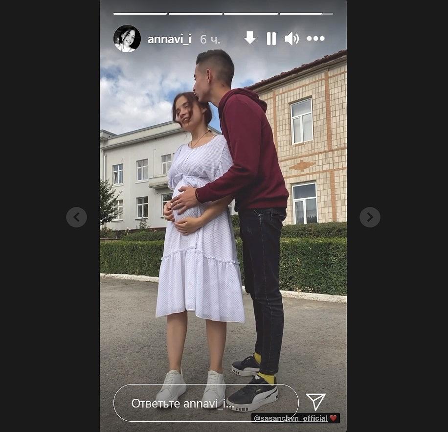 Роман Сасанчин разом з вагітною нареченою Іванною