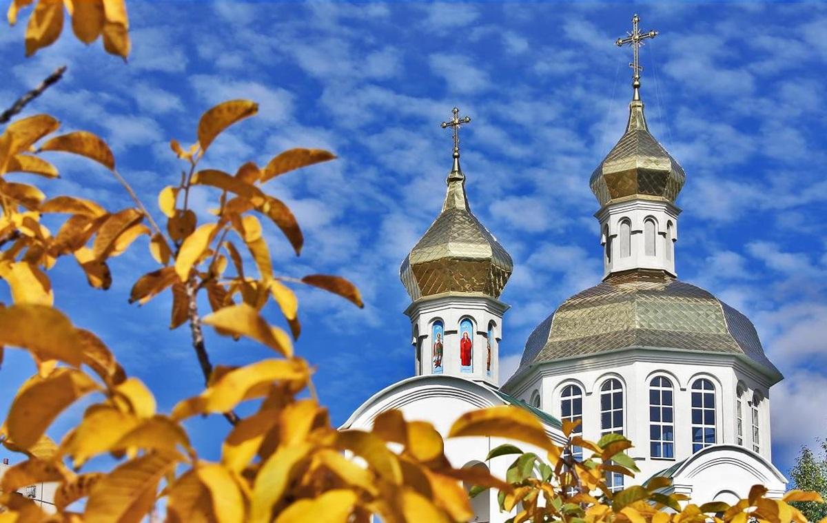 Православна церква