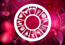 Гороскоп на 25 жовтня 2021 року для всіх знаків зодіаку
