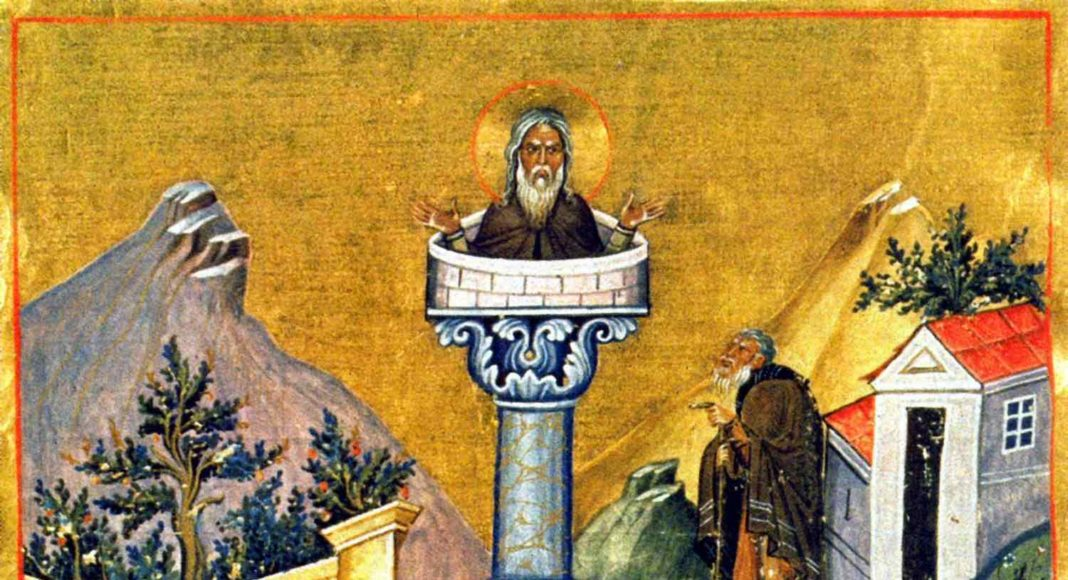 Свято 14 вересня