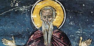Православний святий