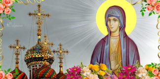 Свято 10 вересня