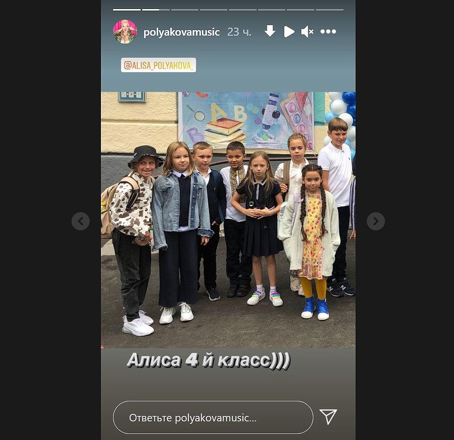 Молодша дочка Олі Полякової пішла у 4 клас. Аліса – перша зліва
