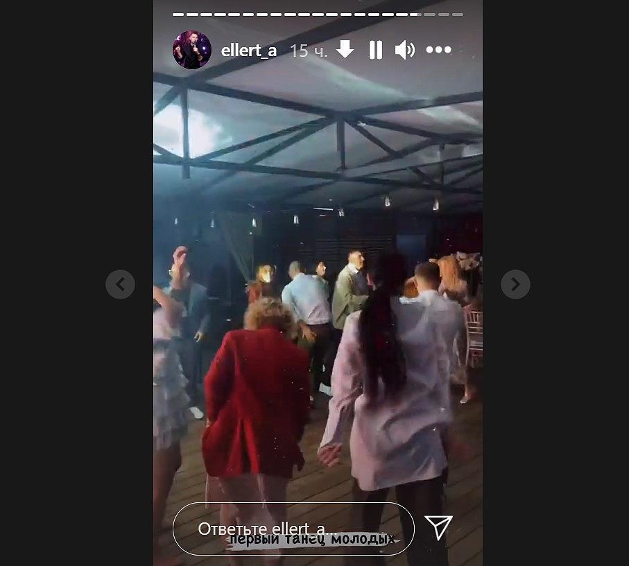 Еллерт показав танець молодят