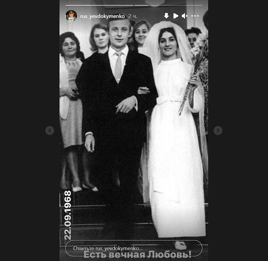 Весілля Софії Ротару та Анатолія Євдокименка