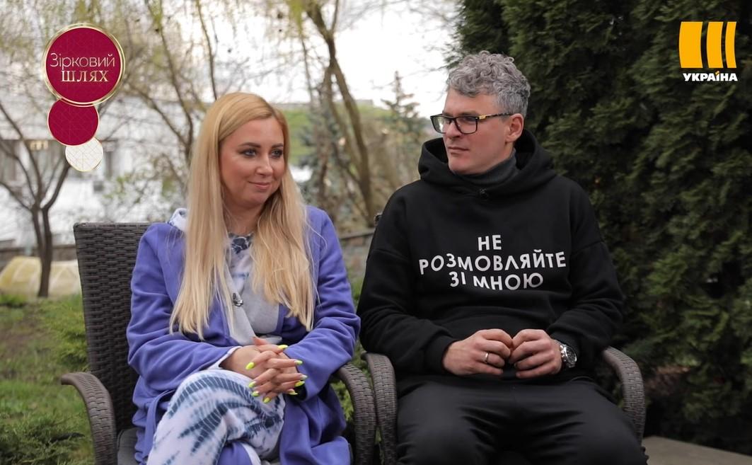 Тоня Матвієнко і Арсен Мірзоян у програмі Зірковий шлях