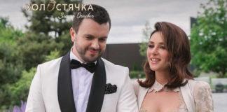 Холостячка 2021 Злата Огнєвіч разом з Григорієм Решетніком