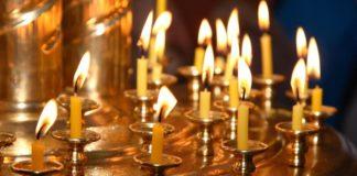 Церковне свято 25 жовтня