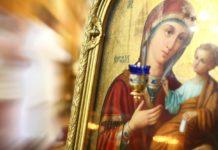 Церковне свято 21 жовтня