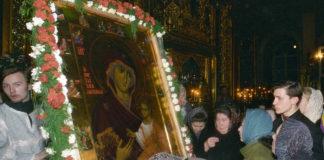 Церковне свято 26 жовтня