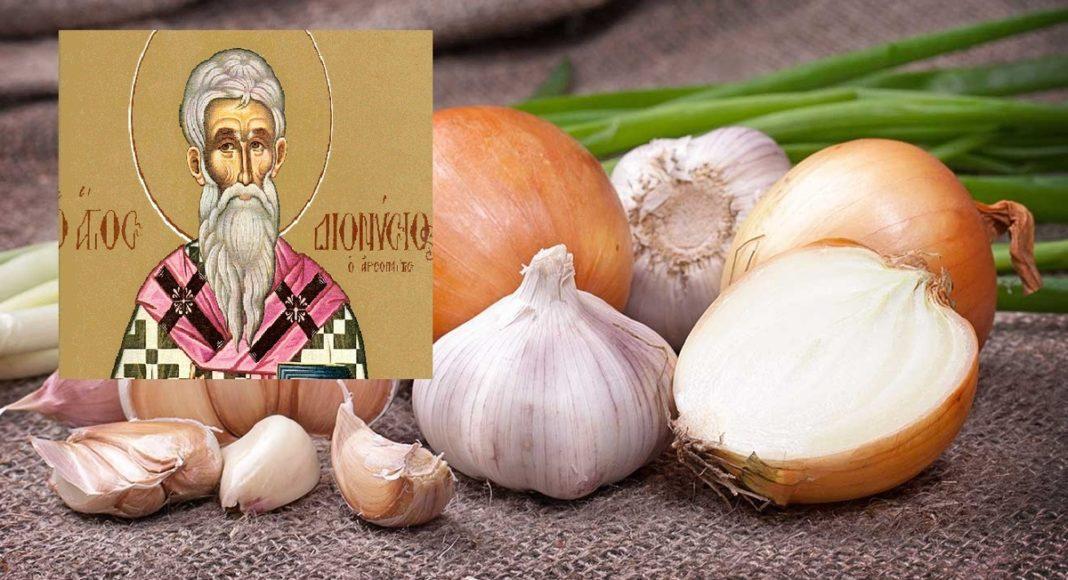 16 жовтня - свято Дениса Позимного