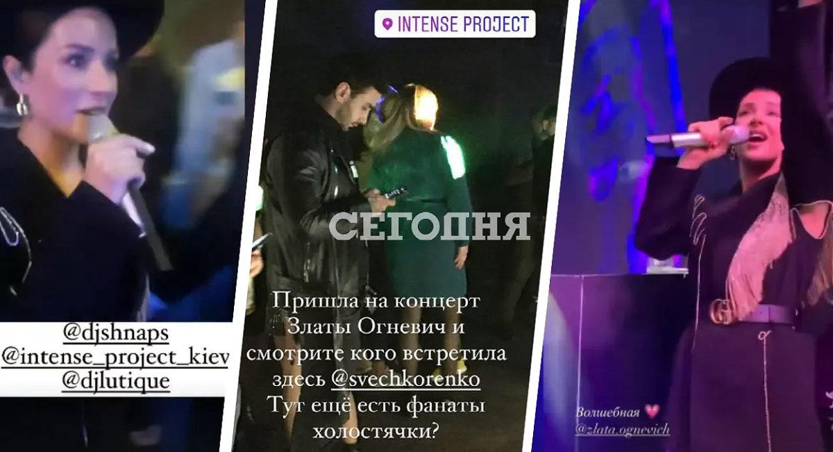 Роман Свечкоренко засвітився на концерті Злати Огнєвіч. Фото: Сегодня